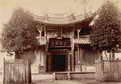 [Chinese temple, Bhamo.]